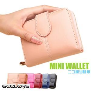 財布 二つ折り財布 レディース 小銭入れ コインケース 女性 かわいい ウォレット 小銭入れ カード 大容量 使いやすい 送料無料|onesshop