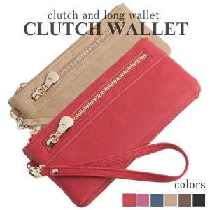 長財布 レディース クラッチバッグ スマホが入る 財布 大容量 小銭入れ 札入れ ロングウォレット かわいい 送料無料|onesshop