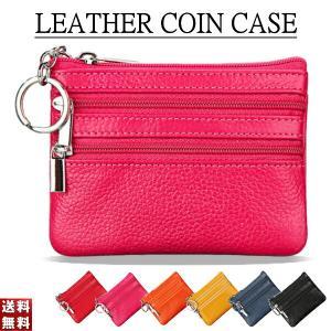 小銭入れ レディース コインケース 使いやすい 財布 コンパクト ミニポーチ メンズ  薄い うすい 小さい 送料無料|onesshop