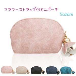 小銭入れ レディース コインケース 花 フラワー 使いやすい 財布 コンパクト ミニポーチ メンズ  薄い うすい 小さい 送料無料|onesshop