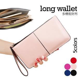 長財布 レディース 大容量 使いやすい 財布 通帳ケース 薄型 ポーチ ロングウォレット 送料無料|onesshop
