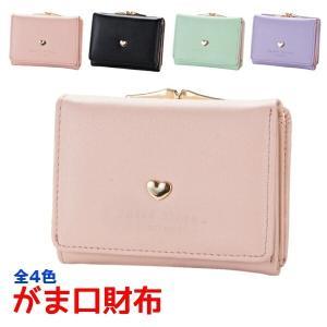 財布  がま口 レディース 三つ折り ミニ財布 かわいい ハート 可愛い パステル 小銭入れ 送料無料|onesshop