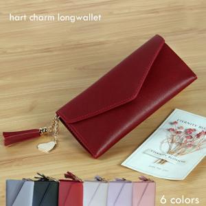 長財布 レディース 三つ折り 財布 薄型 カード かわいい ロングウォレット チャーム ハート 送料無料|onesshop
