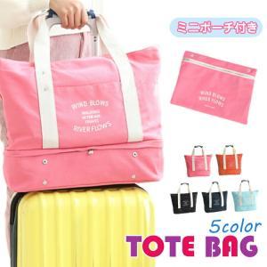 旅行バッグ トートバッグ マザーズバッグ 大容量 二段 二層式 収納 キャリーオンバッグ キャンバス 通勤 通学 帆布|onesshop