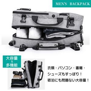 ビジネスバッグ メンズ 3way 大容量 ビジネスリュック ビジネス 鞄 かっこいい 多機能 軽量 ...