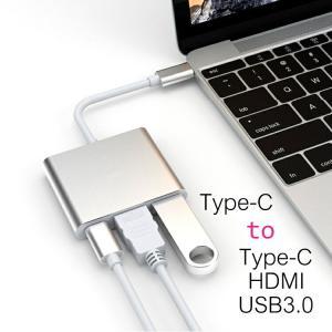 タイプc HDMI 変換ケーブル 変換アダプタ 変換 ハブ 増設 Type-C ポート USB HDMI USB3.0 Type-C MacBook ニンテンドースイッチ 4K