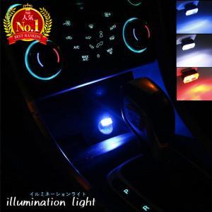 LED イルミライト イルミネーション USB イルミ ライト 車用 車 光る 明るい USBポート...