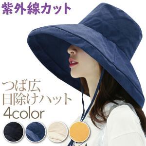 帽子 レディース 夏 おしゃれ 大きめ 折りたたみ つば広 ハット UV カット 日よけ 日焼け防止...