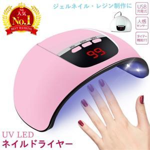 ネイル UVライト ジェルネイル レジン LEDライト USB給電式 セルフ タイマー付き ハイパワー センサー|ワンズショップ