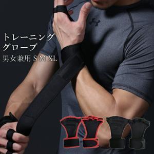 トレーニンググローブ メンズ レディース 筋トレ グローブ 手袋 ウェイトリフティング トレーニング...