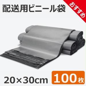 宅配用 ビニール袋 100枚セット 20×30cm テープ付 防滴 中が透けない 梱包材 メルカリ ...