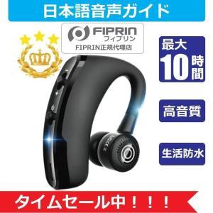 ワイヤレスイヤホン bluetooth イヤホン 高級 片耳用 iPhone android アンドロイド スマホ 運転 高音質 ランニング スポーツ ジム 音楽|onetoothshop