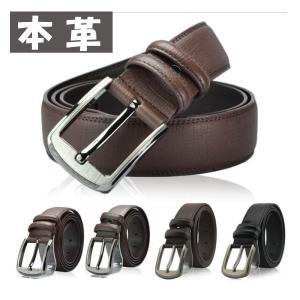 上質の本革ベルトです   シンプルなデザインで、幅広いスタイルにハマってくれるます   表はワニ柄と...