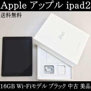 送料無料 Apple アップル ipad 2 16GB Wi-Fiモデル ブラック 中古 美品|onh