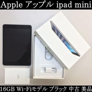 送料無料 Apple アップル ipad mini 16GB Wi-Fiモデル ブラック 中古 美品|onh