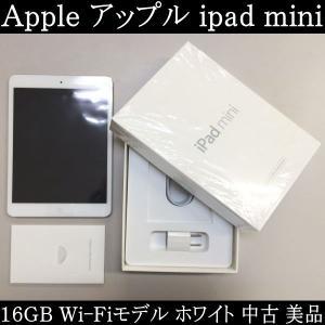 送料無料 Apple アップル ipad mini 16GB Wi-Fiモデル ホワイト 中古 美品|onh