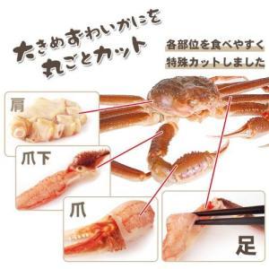 送料無料 蟹しゃぶ カニ鍋 セット 生ずわい蟹 ハーフカット 1.2kg|onh|03
