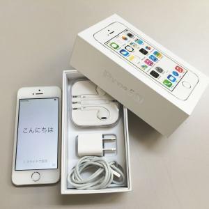 送料無料 Apple docomo iPhone 5s 16GB シルバー 中古 美品|onh