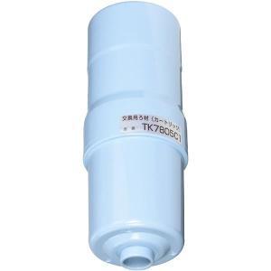 パナソニック/ナショナル TK7805C1 整水器TK8050、TK7815、TK7805、TK7705、TK7505用カートリッジ 4547441288735|onhome