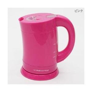 ヒロコーポレーション HT-T009 ピンク コードレス電気ケトル LIVING KETTLE(リビングケトル) 0.8L ピンク [HTT009ピンク]|onhome