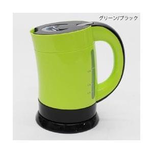 ヒロコーポレーション HT-T009 グリーン/ブラック コードレス電気ケトル LIVING KETTLE(リビングケトル) 0.8L グリーン/ブラック [HT-T009グリーン/ブラック]|onhome