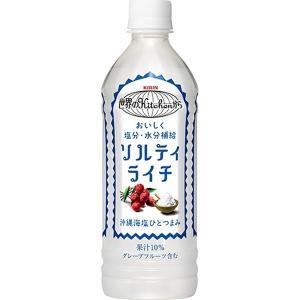 キリンビバレッジ 世界のKitchenからソルティライチ 500ml PET(ケース) キリンビバレッジ 果実飲料 1ケース(24本入)|onhome