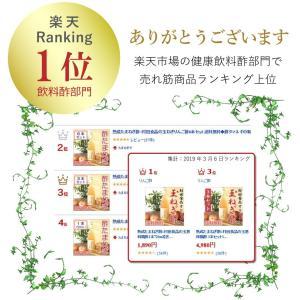 酢玉ねぎ 村田食品の玉ねぎりんご酢6本セット ...の詳細画像3