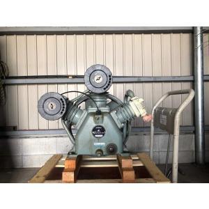 日立給油式ベビコン 中古 圧縮機本体 コンプレッサー 7.5P-9.5VP6 60Hz onishi-air