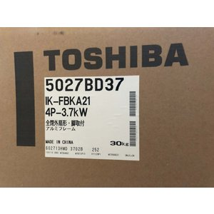 東芝 新古機 IE1モータ FBKA21-4P-3.7KW 全閉外扇形・脚取付・アルミフレーム|onishi-air