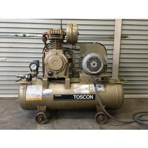 東芝トスコン 中古機 給油式レシプロコンプレッサー SP10D-15T2|onishi-air