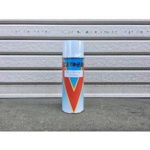 【直送品】日立産機システム 給油式ベビコン用スプレー缶 グレーA コンプレッサー|onishi-air