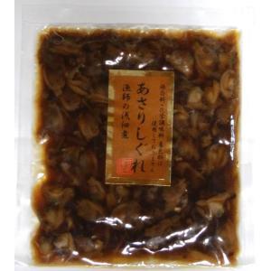 漁師の浅佃煮あさりしぐれ 保存料・化学調味料・着色料無添加 |onjiya
