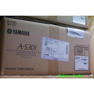 YAMAHA ヤマハ A-S301(S) プリメインアンプ 弊社在庫残僅少 メーカー欠品中|onkenaudio