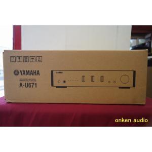 YAMAHA A-U671 プリメインアンプ 弊社在庫僅少 メーカー欠品中|onkenaudio