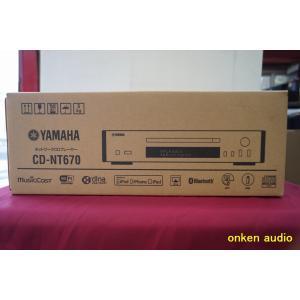 YAMAHA ヤマハ ネットワークCDプレーヤー CD-NT670|onkenaudio