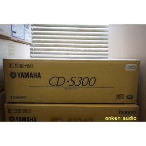 YAMAHA ヤマハ CD-S300(S)  CDプレーヤー 在庫有|onkenaudio