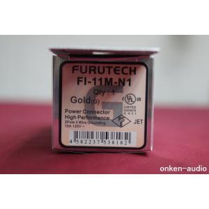 Furutech フルテック FI-11M-N1(G) 金メッキ電源プラグ |onkenaudio
