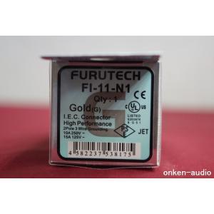 Furutech フルテック FI-11-NI(G) 金メッキインレットプラグ |onkenaudio