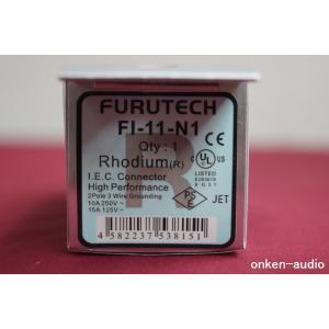 Furutech フルテック FI-11-NI(R) ロジウムメッキ インレットプラグ |onkenaudio
