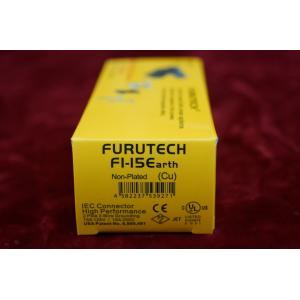 Furutech フルテック FI-15E(Cu) インレットプラグ|onkenaudio