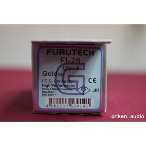 Furutech フルテック FI-28(G) 金メッキ インレットプラグ|onkenaudio