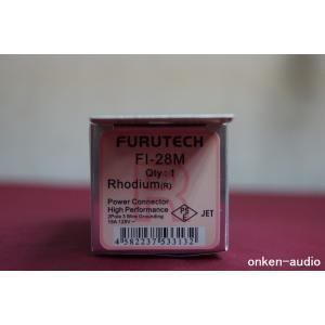 Furutech フルテック FI-28M(R) ロジウムメッキ 電源プラグ|onkenaudio