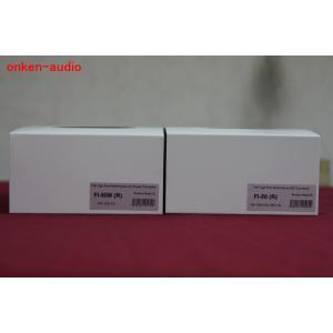 Furutech フルテック FI-50M(R)/FI-50(R) 電源/インレットプラグセット  |onkenaudio