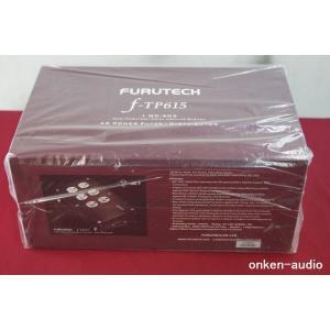 Furutech フルテック f-TP615 電源タップ|onkenaudio