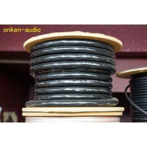 SHARKWIRE シャークワイヤー Musical Life-1 OFHCスピーカーケーブル 1m単位の切売|onkenaudio