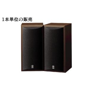 YAMAHA ヤマハ NS-B210(MB) 1台