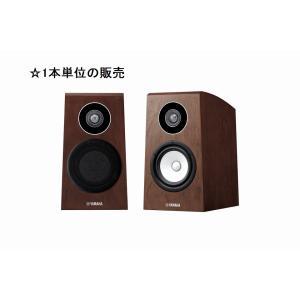 YAMAHA ヤマハ NS-B750(MB) 1台 お取寄せ|onkenaudio