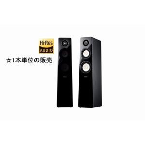 YAMAHA ヤマハ NS-F500(B) 1台 お取寄せ|onkenaudio