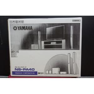 YAMAHA ヤマハ NS-PA40(W)  廃番貴重品(未開封箱悪B級品) メーカー保証 (3)|onkenaudio
