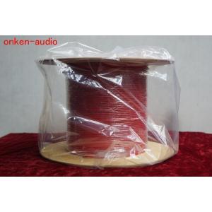 SHARKWIRE シャークワイヤー サーキットケーブル(赤) 純銀線 1m単位の切売|onkenaudio